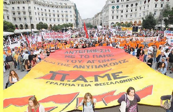 Manifestação de protesto do PAME, em Atenas.