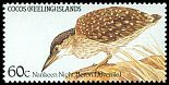 Cl: Rufous Night-Heron (Nycticorax caledonicus) SG 133 (1985) 200
