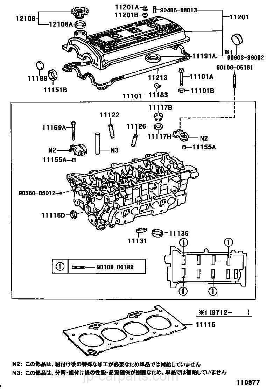 Cylinder Head Toyota Part List Jp Carparts Com