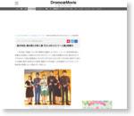能年玲奈、橋本愛らが新人賞 『2014年エランドール賞』授賞式 ニュース-ORICON STYLE-