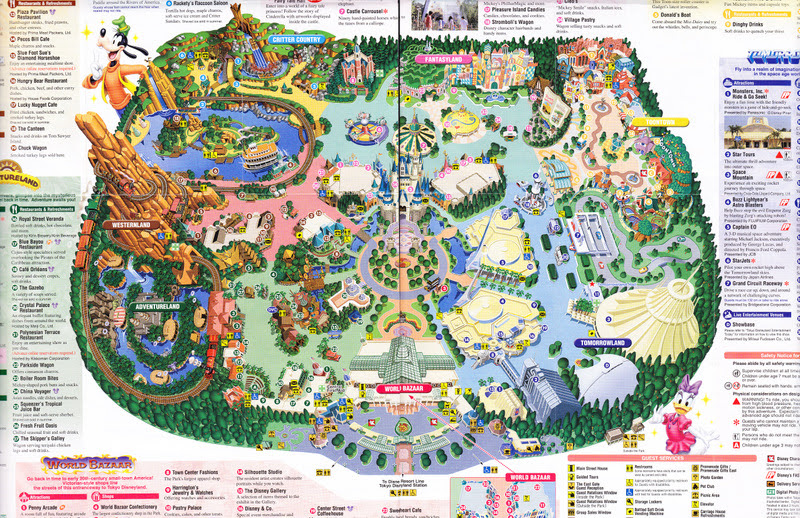 Disneyland Maps on smithsonian parking map, universal studios parking map, qualcomm parking map, at&t parking map, disneyland parking map, fedex parking map, magic kingdom parking map, orlando airport parking map, planet hollywood parking map,