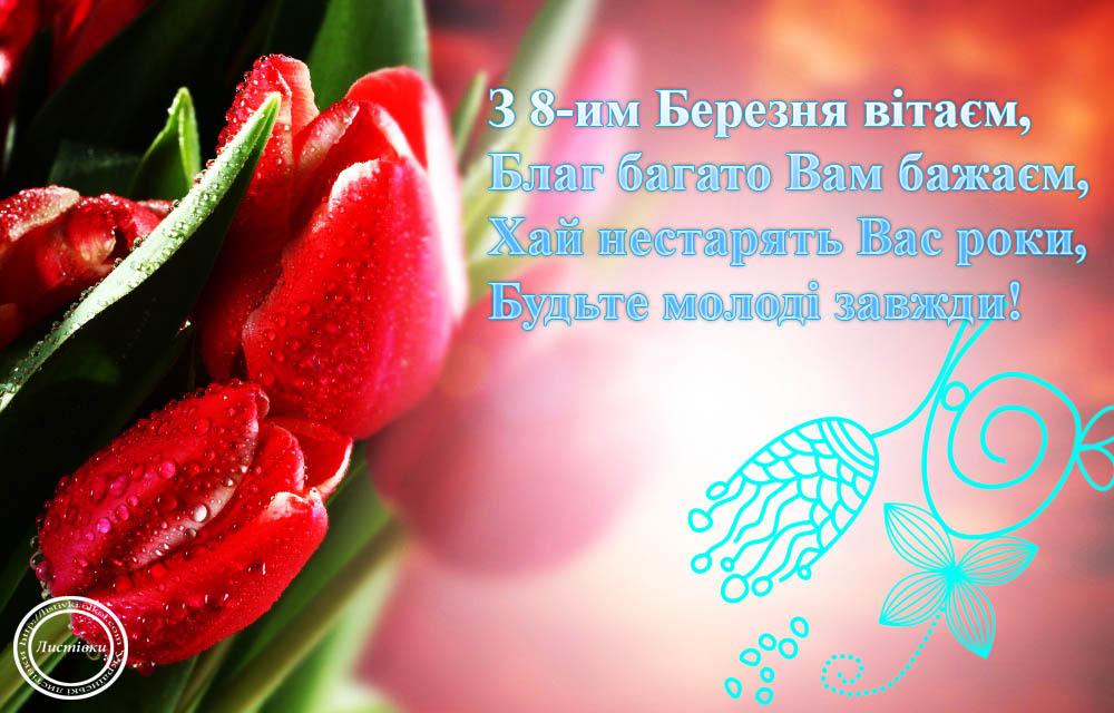 Приколы, открытки 8 березням