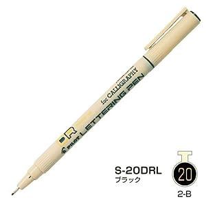 パイロット レタリングペン S-20DRL 2.0mm 黒