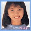 【送料無料】アイドル ミラクルバイブルシリーズ::原 真祐美 ベスト [ 原真祐美 ]