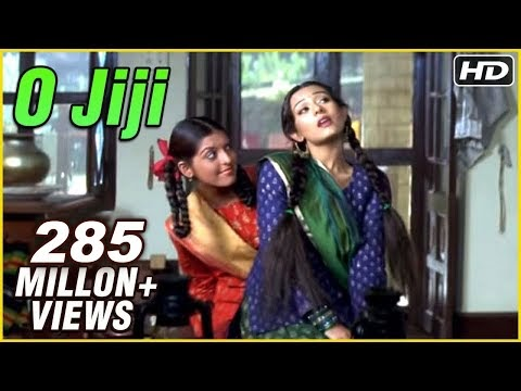 O JIJI SONG LYRICS - SHAHID KAPOOR, AMRITA RAO
