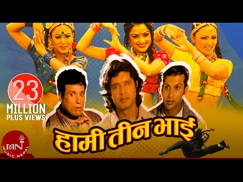 Most Relevant Video Results nepali movie