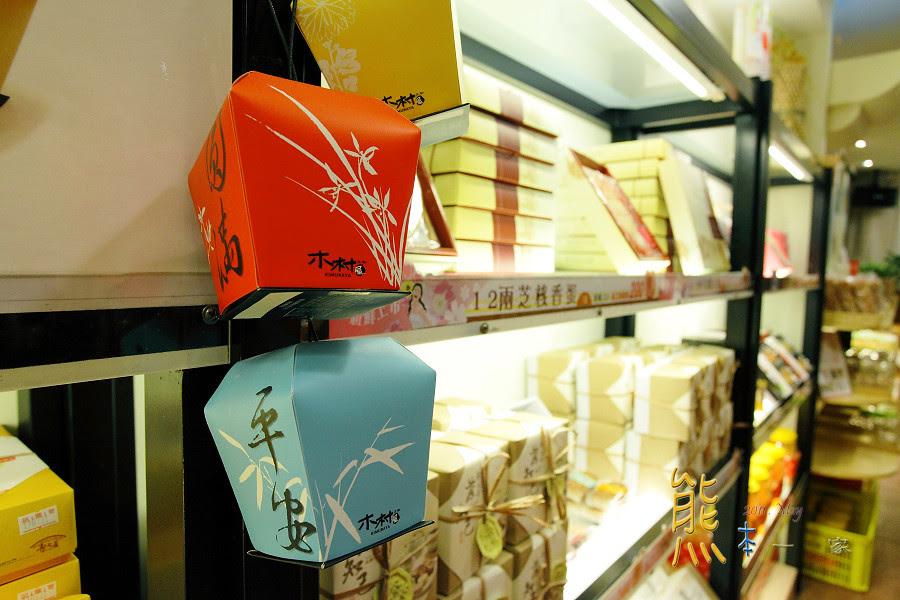 郭元益糕餅博物館|桃園楊梅觀光工廠
