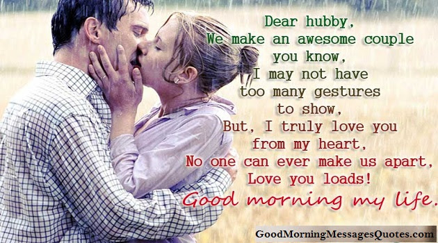 100 Best Good Morning Text Messages Quotes Wishes For Husband Him