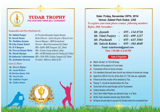 97 Invitation Letter To Chief Guest For Cricket Match