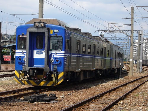EMU569