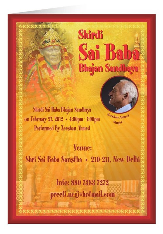 88 Invitation Card Jagran Invitation Jagran Card