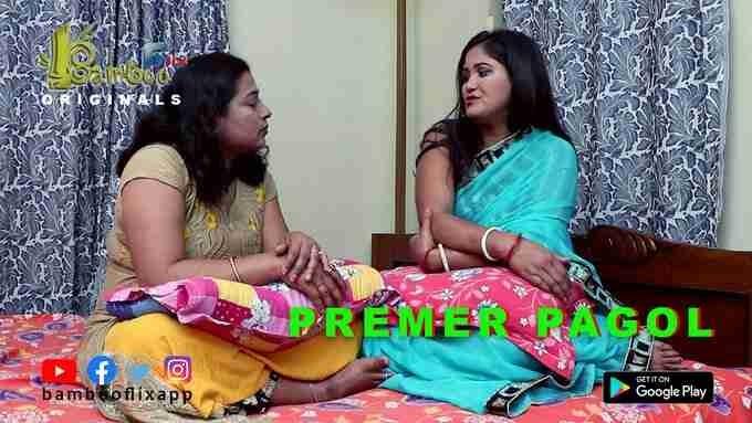 Premer Pagol (2021) - BambooFlix Short Film