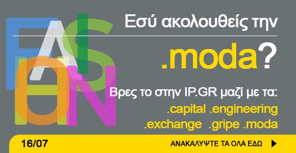 register domain names .gripe .moda .capital .engineering .exchange .gripe