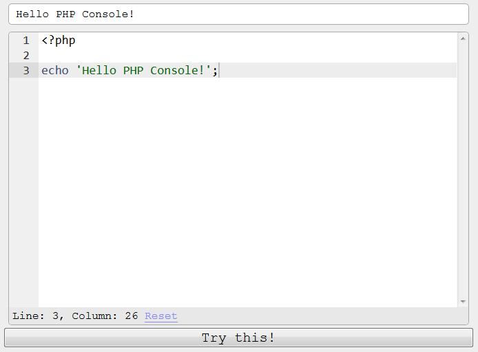 php-debug-console-screenshot
