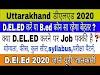Uttarakhand d.el.ed 2020 (उत्तराखंड डीएलएड 2020), uttarakhand DELED form 2020, uttarakhand DELED Exam 2020