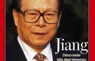 Chine: L'ancien Chef Du Parti, Jiang Zemin, Placé «Sous Surveillance»
