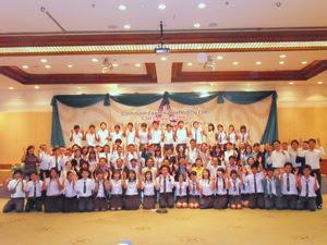 CSR Campus # 38