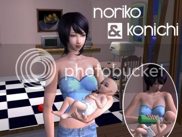 Noriko & son