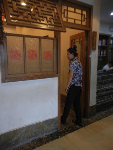 DSCN0171 _ Restaurant, Shenyang, September 2013