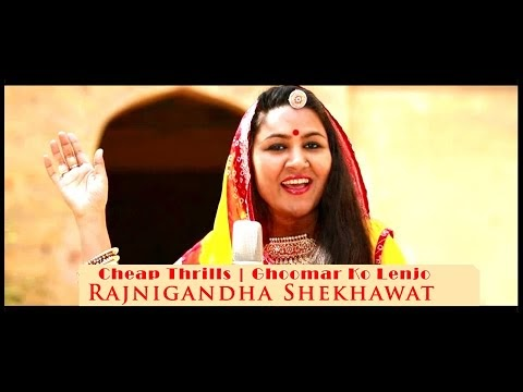 Cheap thrills Rajasthani Songs