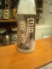 白石原酒(しらいしげんしゅ)[白石原酒(鹿児島県)]