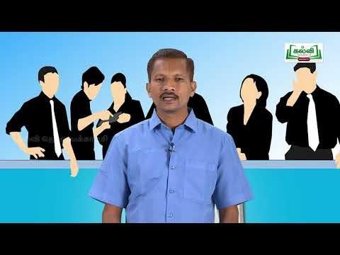 கலைத்தொழில் பழகு Std 11 TM Accountancy கூட்டாண்மை கூட்டாளிகள் வகைகள் Kalvi TV