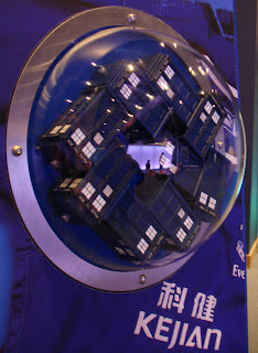Blue Tardis collection at Belfast's W5