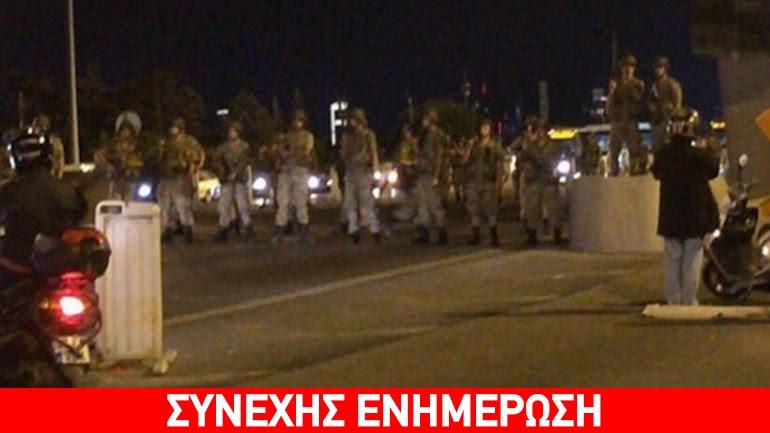 Κόκκινος συναγερμός στην Τουρκία