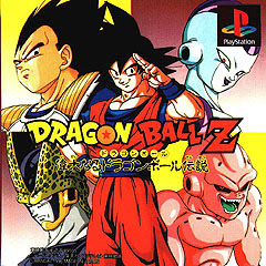 http://www.juegomania.org/Dragon+Ball+Z+Legends/fotos/psone/2/2057_c/Caratula+Dragon+Ball+Z+Legends.jpg