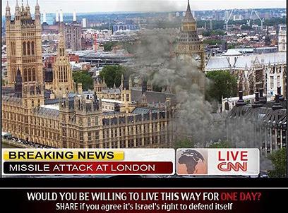 """לונדון """"מותקפת"""""""