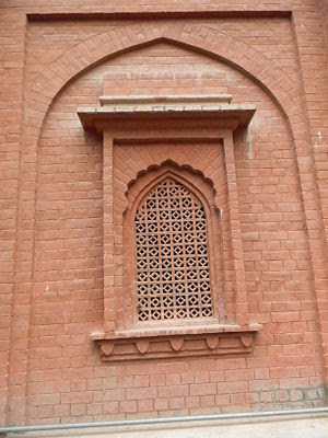 English: Punjab University Window lahore