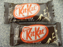 Fudge Kit Kat