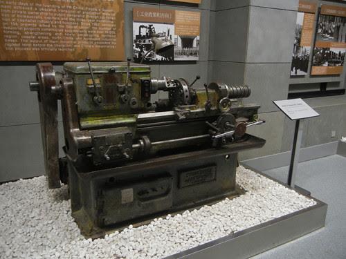 DSCN0251 _ Industrial Museum of China, Shenyang, 5 September 2013