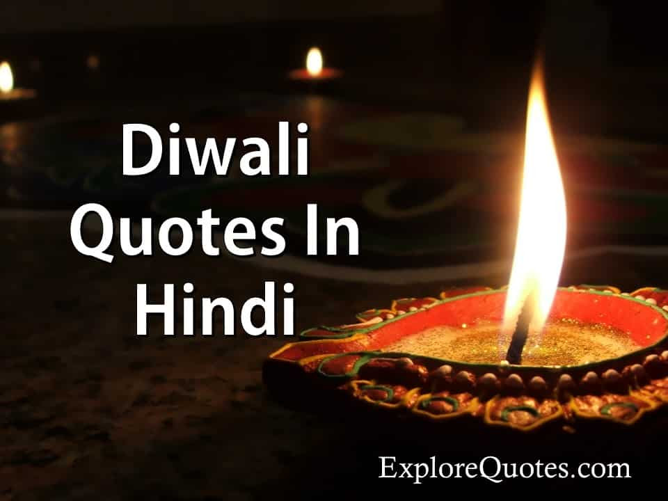 Diwali Quotes Sms Messages Sayings 2019