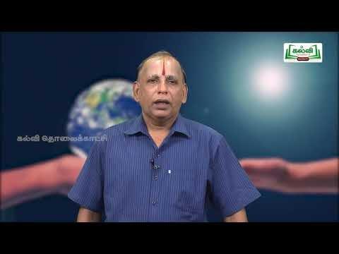 12th அறவியலும் இந்தியப் பண்பாடும், இந்தியப்  பண்பாடும் சமயங்களும் பாடம் 4 Kalvi TV