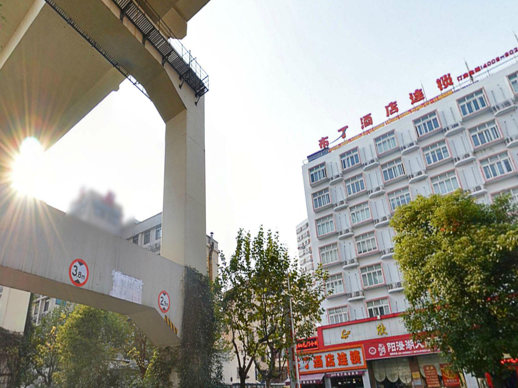 Podinn Shanghai Hongkou Football Stadium Reviews