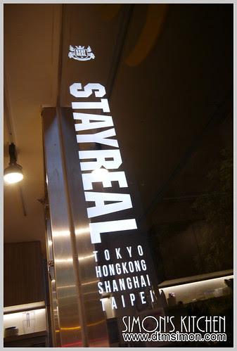 SRC一中店17.jpg