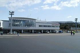 Oshima Airport (OIM-RJTO) 2.jpg