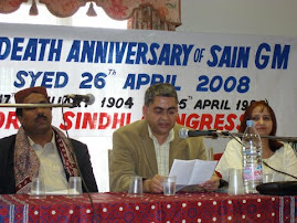 13th Death anniversary of great Sindhi leader, saeen G.M. Sayed