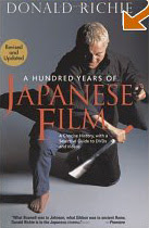 A Hundred Years of Japanese Film cover