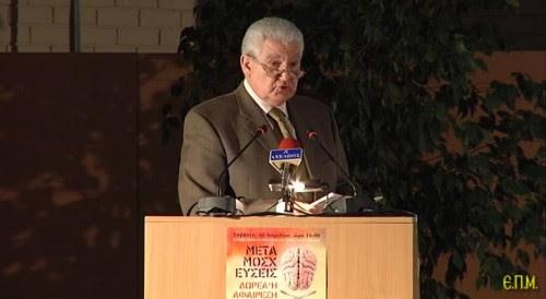 Ἐμμανουήλ Παναγόπουλος, Αμ. Επίκ. Καθηγητής Χειρουργικής