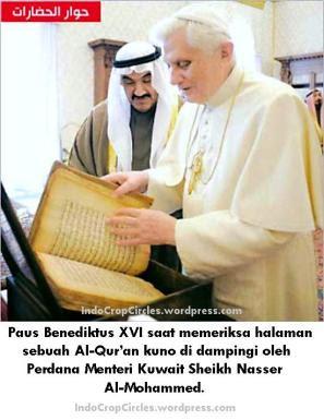 Paus Benediktus melihat Al-Qur'an kuno - Al-Quran_Pope Benedict XVI and Sheikh Nasser Al-Mohammed