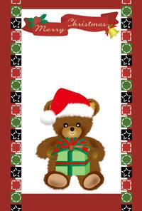 クリスマスカード無料素材サンタの国クリスマスカードクリスマスの
