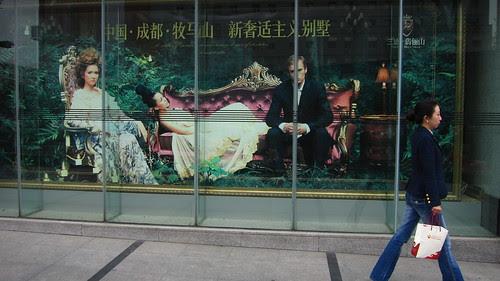 Renmin Nan Lu, Chengdu