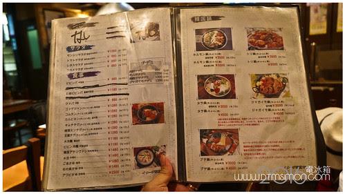 罔市韓國燒肉05-3.jpg