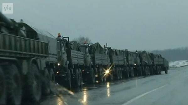 армия рф агрессия оккупанты вторжение