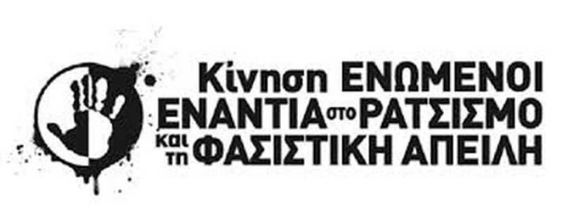 ΚΕΕΡΦΑ: Όχι άλλοι νεκροί πρόσφυγες στη Μόρια! Ανοιχτή συνάντηση στη Μυτιλήνη, Σάββατο 11 Φλεβάρη