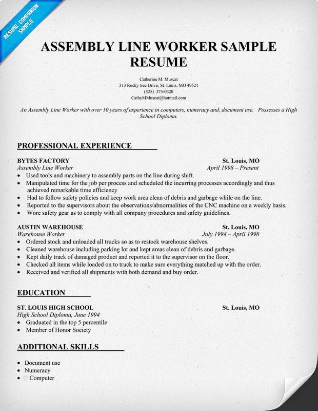 assembly line worker resume sample