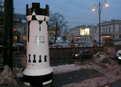 Rook Krakow