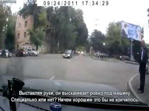 Atropellame en Rusia